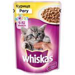 Hrana pisici Whiskas junior/pui 75g