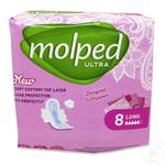 Absorbante Molped Ultra Normal Air Ultra 8buc
