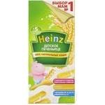 Biscuiti Heinz 160g