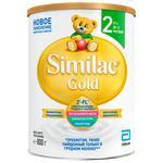 Similac Gold NR2 800g