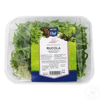 Salata rucola METRO Chef 100g - cumpărați, prețuri pentru Metro - foto 2