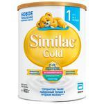 Similac Gold NR1 800g