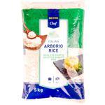 Рис METRO Chef arborio круглый 5кг