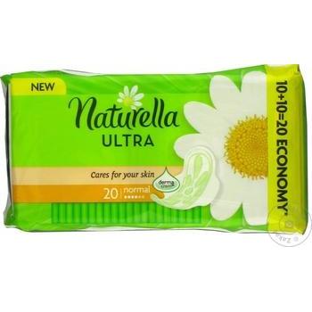 Absorbante Naturella Ultra Normal 20buc - cumpărați, prețuri pentru Metro - foto 1