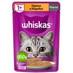 Hrană pentru pisici Whiskas Pui/curcan 75g
