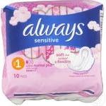 Прокладки Ultra Plus Sensitive 10шт