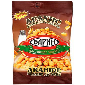 Арахис Barin жареный/солёные 70г - купить, цены на Метро - фото 1