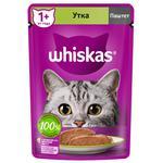 Pateu pentru pisici Whiskas rață 75g
