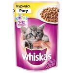 Hrana pisici Whiskas junior pui 85g