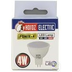 Horoz Lampa LED Gu5.3 4W