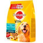 Hrană uscată pentru câini Pedigree vită 600g