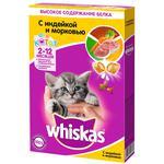 Hrană uscată pentru pisici Whiskas Junior 350g