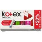 Тампоны Kotex Ultra Super 16шт