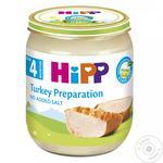 Piure HiPP din carne de curcan 125g