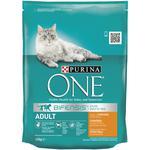 Hrana pisici Purine Ad pui 200g