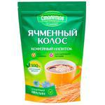 Кофейный напиток Stoletov Ячмень 100г
