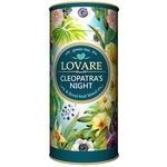 Чай Lovare Ночь Клеопатры зеленый листовой 80г