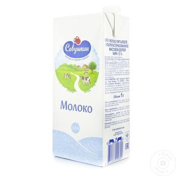 Lapte Savuskin 1,5% 1l - cumpărați, prețuri pentru Metro - foto 1