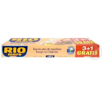 Ton Rio in ulei de masline 3+1 80g - cumpărați, prețuri pentru Metro - foto 1