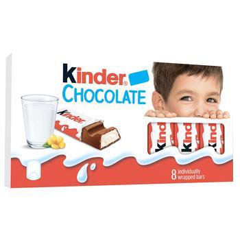 Ciocolata Kinder cu lapte 100g - cumpărați, prețuri pentru Metro - foto 1