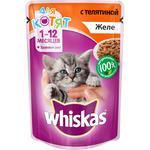 Hrană pentru pisici Whiskas vițel 85g