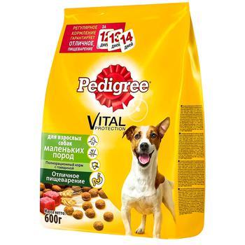 Корм сухой для собак Pedigree <15 600г - купить, цены на Метро - фото 1