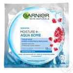 Маска для лица Garnier Pomegranate 25г
