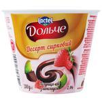 Десерт творожный Lactel Дольче клубника/киви/шоколад 200г