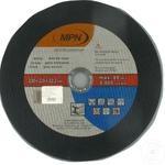Диск отрезной по металлу MPN 230x2.0x22мм
