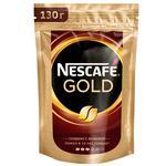 Cafea solubilă NESCAFE® GOLD 130g