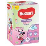 Scutece Pants Box Huggies Girl 9-14kg Nr.4 104buc