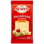 Сыр President Российский 50% 180г