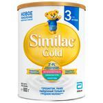 Lapte praf Similac Gold 3 800g