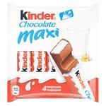 Ciocolata Kinder Maxi 126g