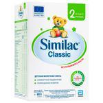 Similac Clasic NR2 600g