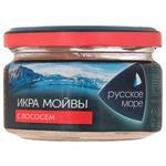Икра деликатесная с лососем Русское море 165г