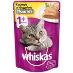 Hrană pentru pisici Whiskas pui/curcan 85g