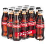 Bautura racoritoare carbogazoasa Coca-Cola Zero ST UM12 0,25l