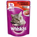 Корм для кошек Whiskas говядина/печень 85г