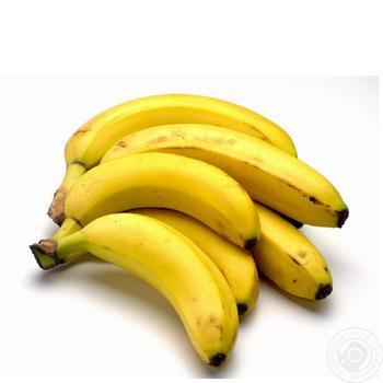 Banane kg - cumpărați, prețuri pentru Metro - foto 2