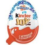 Ou de ciocolata Kinder Joy cu surpriza 20g