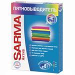 Порошкообразный пятновыводитель Sarma 500г
