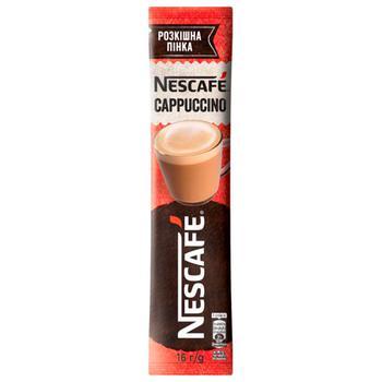Кофе растворимый NESCAFE® CAPPUCCINO 20x16г - купить, цены на Метро - фото 2