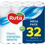 Hirtie igienica Ruta 2 straturi 32 role