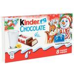 Ciocolata Kinder cu lapte T8 100g - cumpărați, prețuri pentru Metro - foto 1